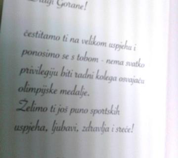 Tiskara Grafokor Ambalaža